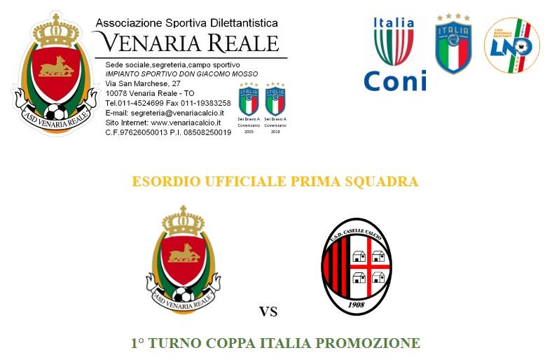 primo turno della Coppa Italia di Promozione.