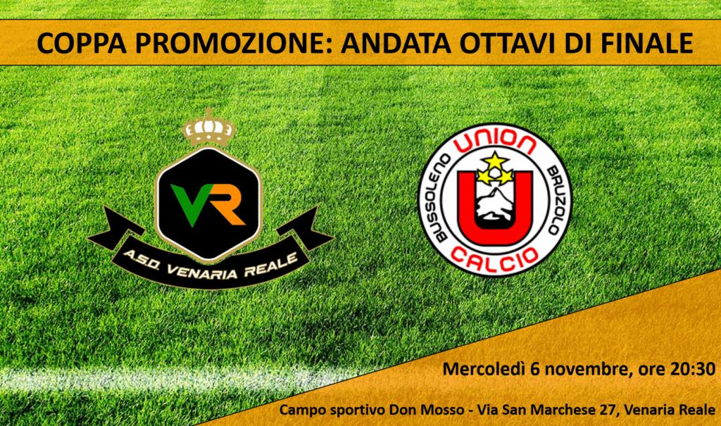 Coppa Promozione, mercoledì l'andata degli ottavi di finale: Venaria Reale-Union BussolenoBruzolo