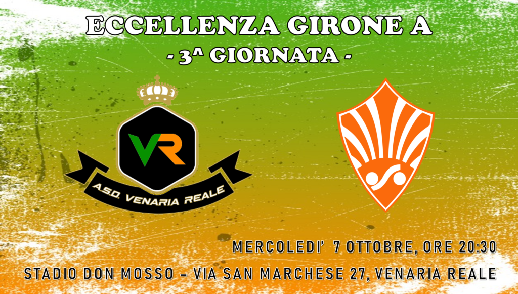 Preview 3^ giornata Eccellenza A – Turno infrasettimanale, domani sera al Don Mosso arriva l'Oleggio